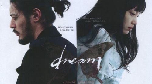 dream-poster-uno