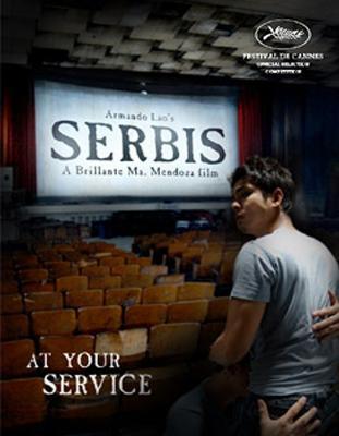 Serbis, de Brillante Mendoza (2008) (1/5)